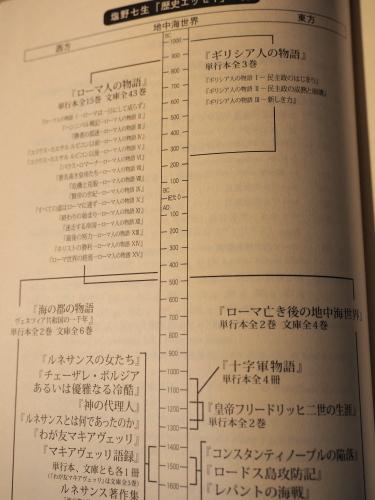 P1270009-12.jpg