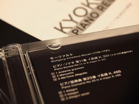 PC030010-12.jpg