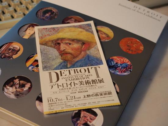 PC190014-12.jpg