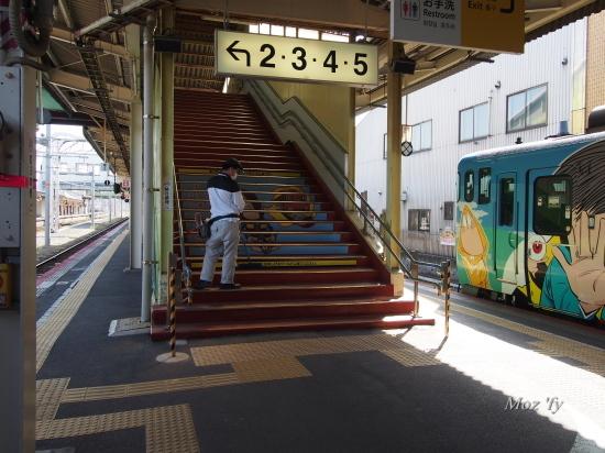 P4220040-12.jpg