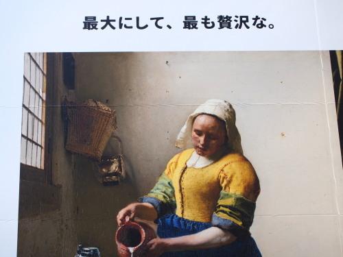 PA060604-12.jpg