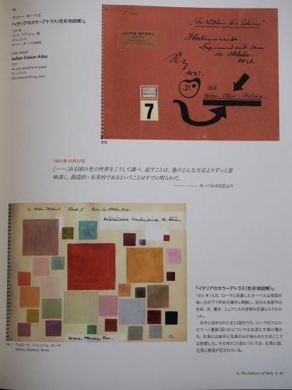 PA090019-12.jpg
