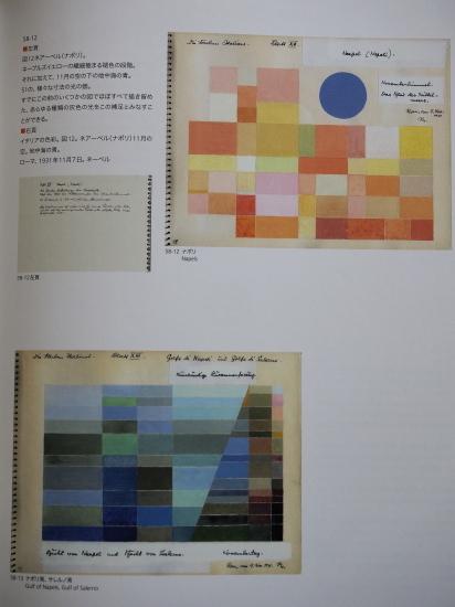 PA090021-12.jpg