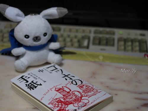 PC160044-12.jpg